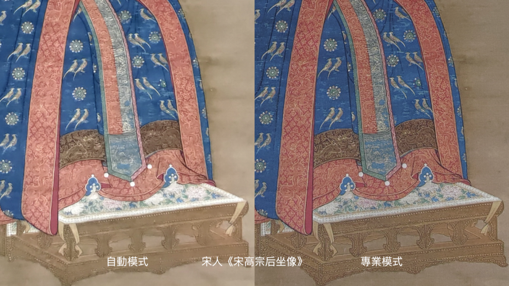 昏暗的博物館也能拍出國寶細節!超強 ZenFone7 十大拍攝密技,公開不私藏 - 24
