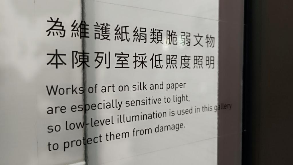 昏暗的博物館也能拍出國寶細節!超強 ZenFone7 十大拍攝密技,公開不私藏 - 25