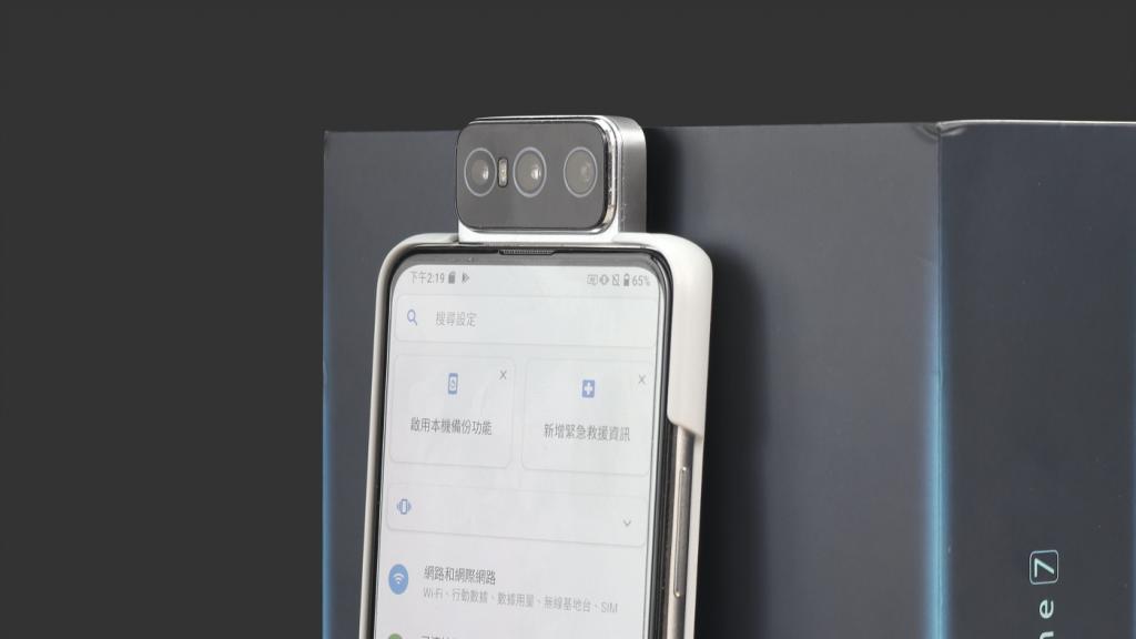 昏暗的博物館也能拍出國寶細節!超強 ZenFone7 十大拍攝密技,公開不私藏 - 36