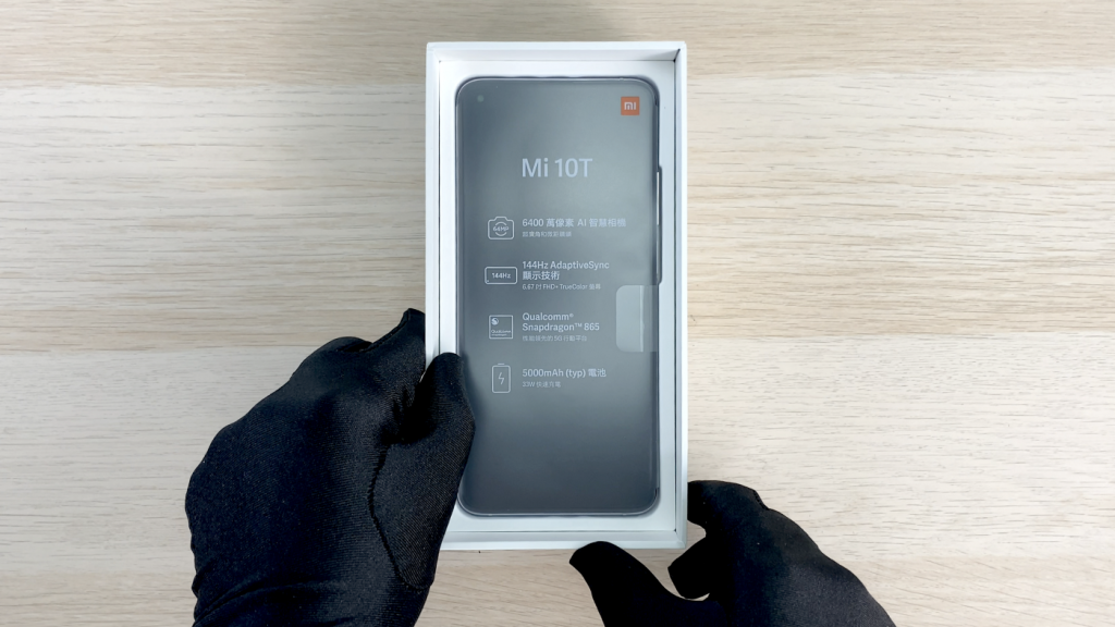 Mi 10T 當今最便宜的 S865 手機,小米 10T 開箱,簡單上手 - 10