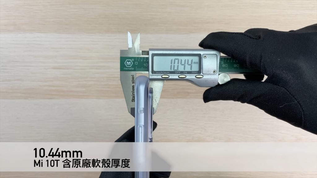 Mi 10T 當今最便宜的 S865 手機,小米 10T 開箱,簡單上手 - 25