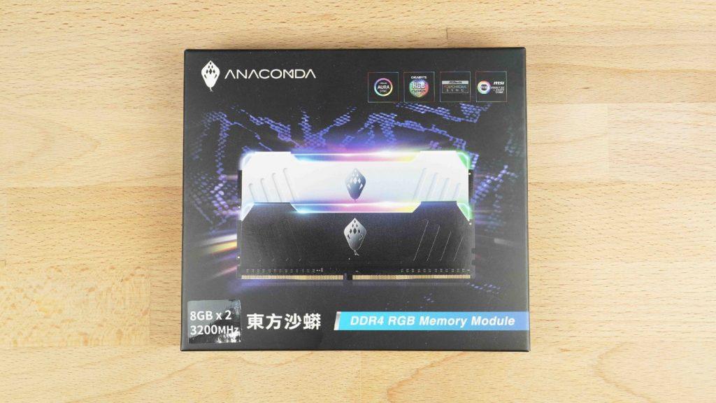 電腦上演白蛇傳?這條白蛇真的漂亮!ANACOMDA 東方沙蟒 DDR4–3200 8GBx2 - 1