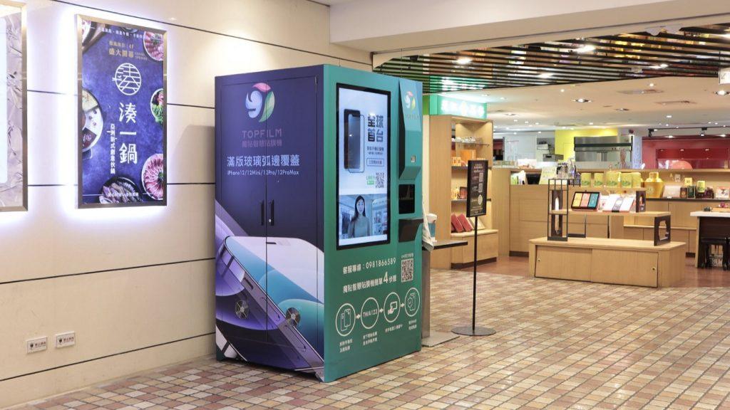 自動販賣機也能貼保護貼?TOPFILM 貼膜機,iPhone 貼膜新體驗 - 6