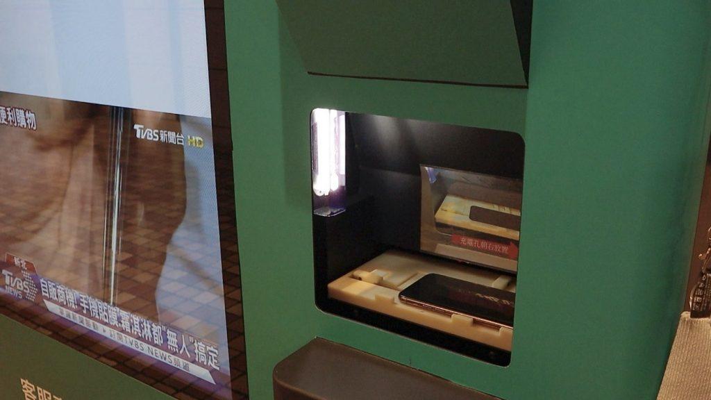 自動販賣機也能貼保護貼?TOPFILM 貼膜機,iPhone 貼膜新體驗 - 17