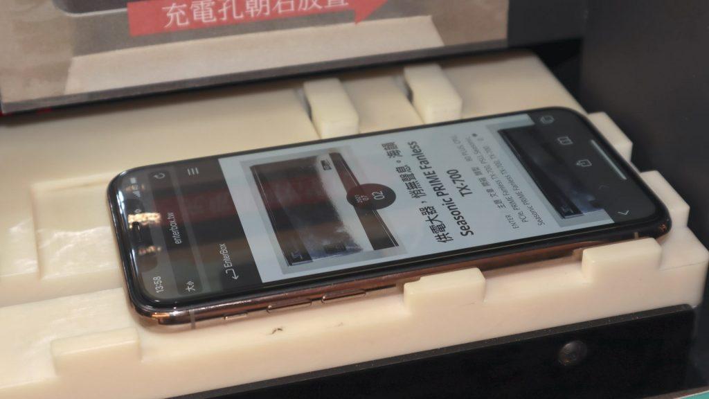 自動販賣機也能貼保護貼?TOPFILM 貼膜機,iPhone 貼膜新體驗 - 21