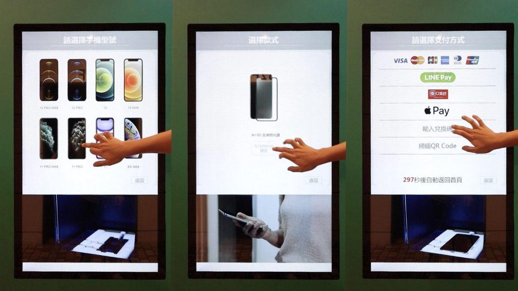 自動販賣機也能貼保護貼?TOPFILM 貼膜機,iPhone 貼膜新體驗 - 26