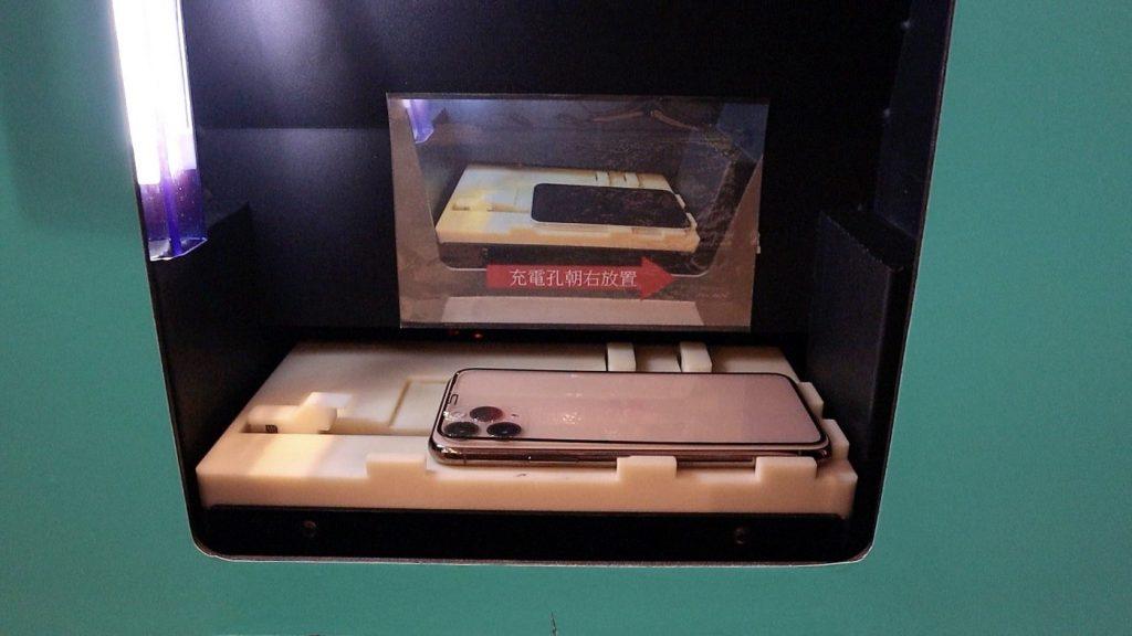 自動販賣機也能貼保護貼?TOPFILM 貼膜機,iPhone 貼膜新體驗 - 27