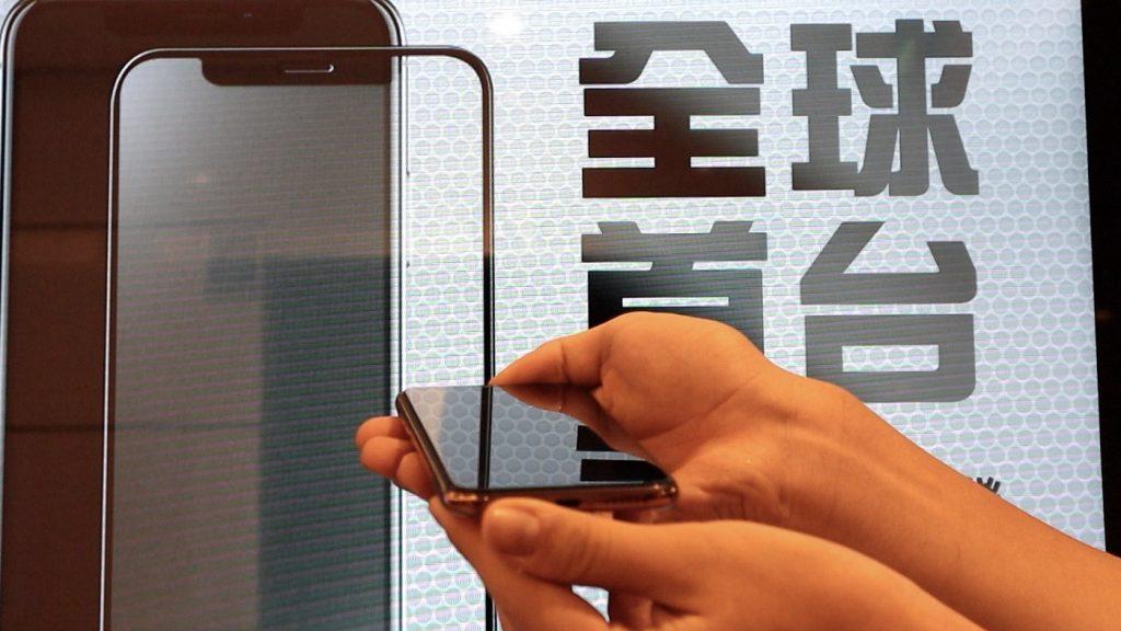 自動販賣機也能貼保護貼?TOPFILM 貼膜機,iPhone 貼膜新體驗 - 28
